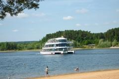Erlebnisschifffahrt MS Brombachsee
